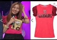[★그옷어디꺼] '뮤직뱅크' 유이의 티셔츠