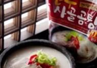 외식프랜차이즈 영양만점 보양식 인기몰이