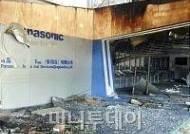 [사진]中 반일시위대에 파괴된 日 파나소닉 부품공장