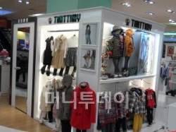 [저성장을 넘자]한국인이 중국에서 만든 10대 아동복 브랜드, '띵터라이'
