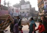 [인도마감]최근 급등세 부담으로 하락