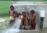 대성그룹, 태양광으로 방글라데시에 전기·용수 공급