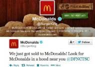 """버거킹 트위터 해킹…""""맥도날드에 팔려?"""""""