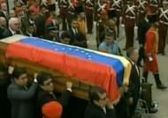 베네수엘라 정부, 차베스 시신 영구 보존 안 해