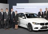 배터리·램프 등 한국산 부품을 BMW 탑재해보니…