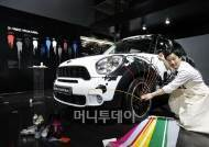 팝 아티스트가 서울모터쇼에서 디자인한 '미니 컨트리맨'