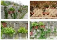 동부건설, 콘크리트 사용량 대폭 줄인 녹색기술 인증