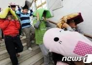 北 위협…서울 초·중·고 첫 '포격·공습 대피훈련'