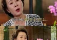 '힐링캠프' 시청률 상승, 윤여정 독설 효과 '톡톡'