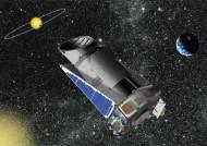 6억弗 케플러우주망원경 고장..제2 지구 탐사 중단