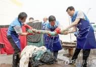 신한銀 임원, 이주민지원단체서 봉사활동