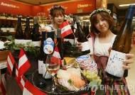 [사진]이마트, '슈베르트가 마시던 오스트리아 와인'