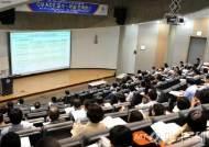대구 경북 ACE 대학들, 교수-학습 우수 사례 발표
