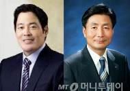'이마트 불법사찰' 17명 기소, 정용진 '무혐의' (종합)