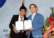 배재대 유학생, '세계 한국어 웅변대회' 최우수상