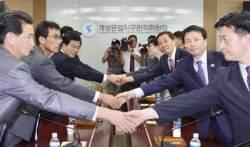 남북, 개성공단 재가동 시점 합의 불발…10일 재논의