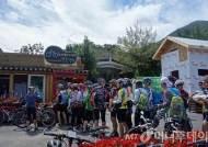[사진]섬진강자전거길 인증센터 이모저모