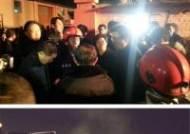 베이징시 차오양구 창고 화재 발생…11명 사망