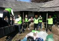 광운대 사회봉사단, 포천에서 봉사활동 펼쳐