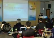 [사진]제3회 청년기업가대회 최종 프리젠테이션 심사