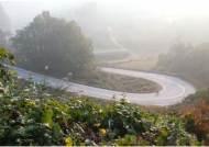 1000km? 1200km? 장거리 자전거대회 '랜도너스'