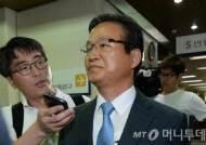 """김용판 """"서울청장 한가한 자리 아냐""""…모르쇠 일관"""