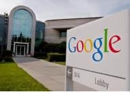 구글 통근버스 훼손, 빈부갈등 심화로 시위 이어져