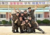 '진짜 사나이', 일반 병사들의 출연료는?
