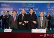 삼성생명, 중국 4위 은행과 지분제휴··中시장 공략