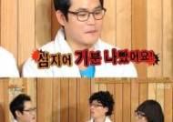 """김성균, """"'응사' 캐스팅 당시 제작진에 화났다""""…왜?"""