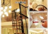 서울 강남권 전세난에 '도시농부' 용인 3억대 중소형타운하우스 인기