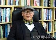 경희사이버대 홍봉화 교수, 2013 한국연구재단 기초연구사업 우수평가자 선정