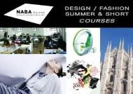 2014 여름 밀라노로 떠나는 대학생 디자인 건축 여름캠프