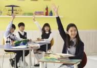 초등학교 입학 자녀, 수학 발표력 키우는 방법