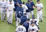 [장윤호의 체인지업]양키스만의 야구단 경영법, 리빌딩은 없다