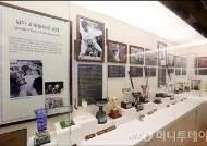 [사진]세계골프역사박물관에 전시된 연덕춘 소장품들