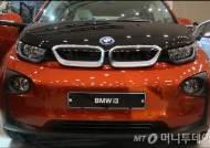 [사진]BMW i3, 날렵한 이미지의 전면부