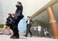 [사진]한국무역협회-코엑스, 고층건물 화재발생 대피훈련