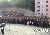 """""""北 아파트 붕괴 관련자 숙청…사고 직후 기술자 4명 총살"""""""