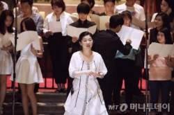 """교황방한 홍보곡 만든 노영심 """"음악가로서 놀라운 경험"""""""