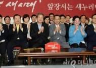 """7·30 재보선, 유권자는 냉정했다… """"이젠 민생"""""""