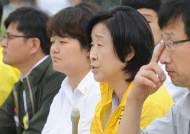 [현장+]의원 5명, '소수정당' 정의당의 단식 10일