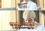 """'섹션' 기네스 펠트로, """"한국 목욕탕 때밀이 좋아해"""""""