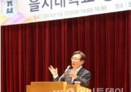 """성남시장 을지대서 특강...""""청년들 공적영역 관심가져야"""""""