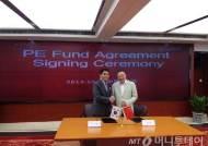 KTB PE, 중국SP그룹과 투자확약서 체결