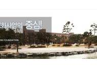 충북대, '2014 기업관점에서 본 산학협력 평가' 최우수 대학 선정