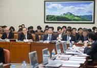 '포지티브'→'네거티브'…국회, 폐기물 재활용 규제완화 '제동'