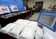 中, 한국인 마약사범 사형 집행...지난해만 4명