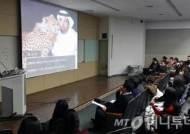 '국제통상수출입전문가 양성'…청년취업아카데미 통합행사 열려