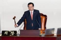 """정의화 의장 """"앞으로도 '절차적 민주주의' 지켜지길"""""""